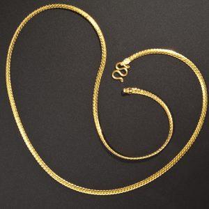20in Thai Gold Chain